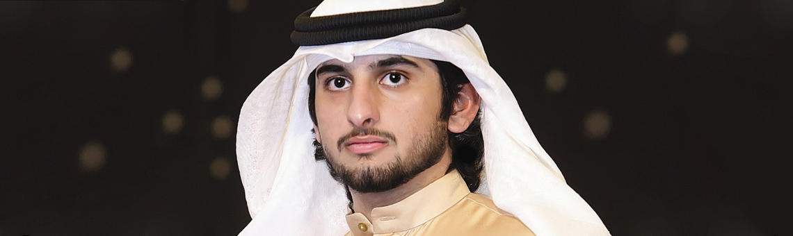 """""""Our deepest condolences to Emirati people, May Allah grant you patience and solace on your loss"""""""